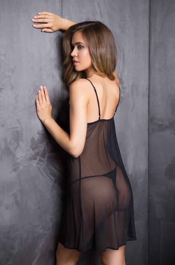 """17530 Платье домашнее женское Mia-Mia """"Evelin"""""""